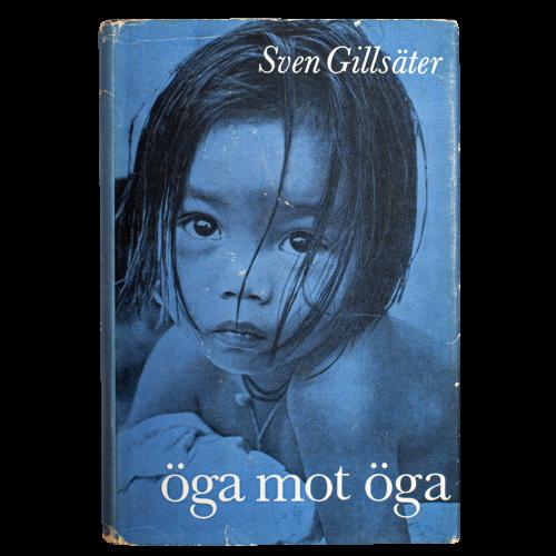 SG_ÖGA MOT ÖGA-2